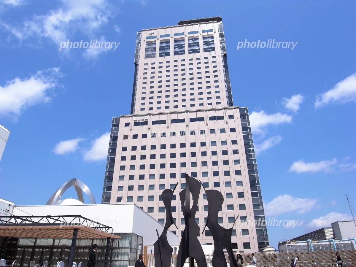 JR Tower Photo