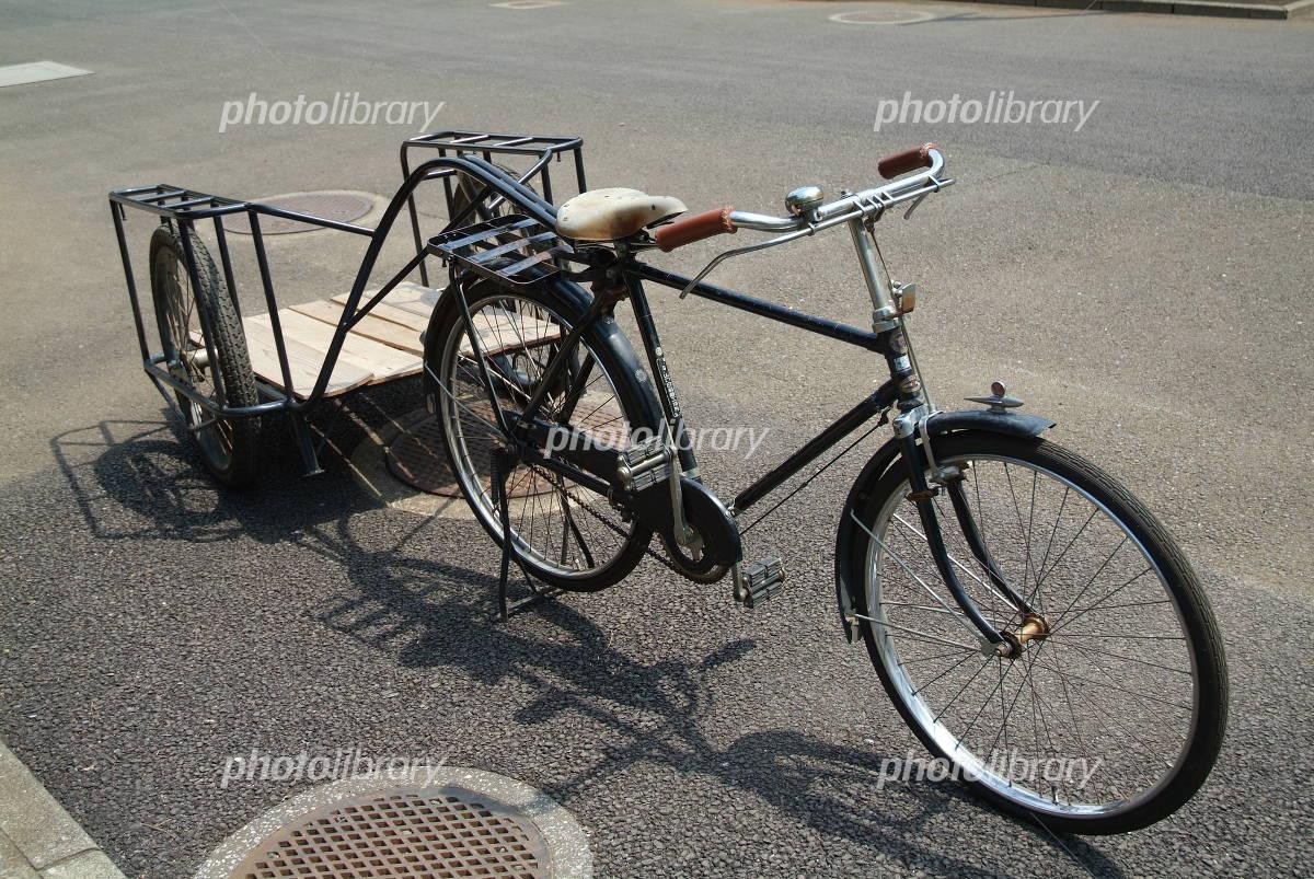 自転車の 自転車 写真 : 自転車とリヤカー - 写真素材 ID ...