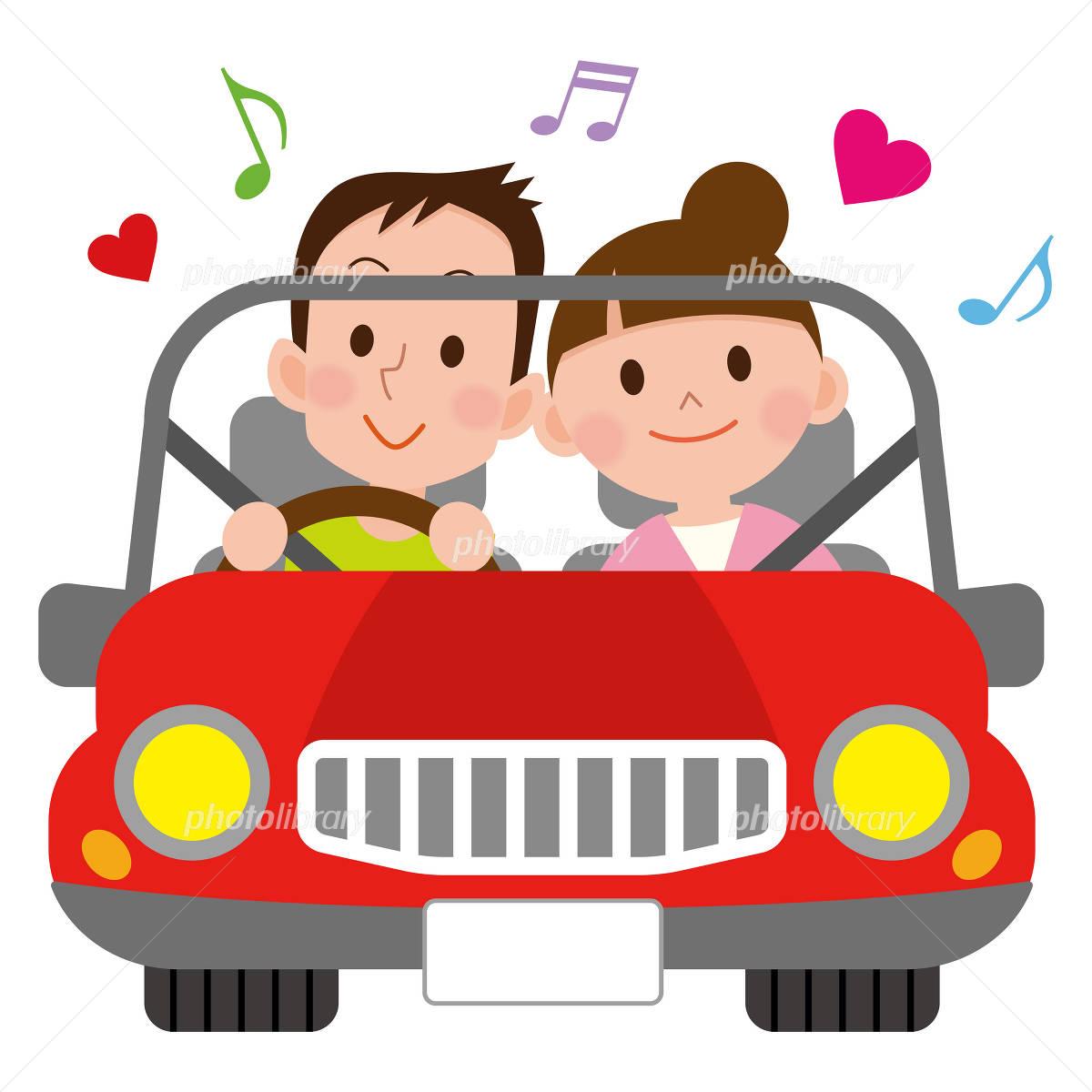 Dating drive イラスト素材