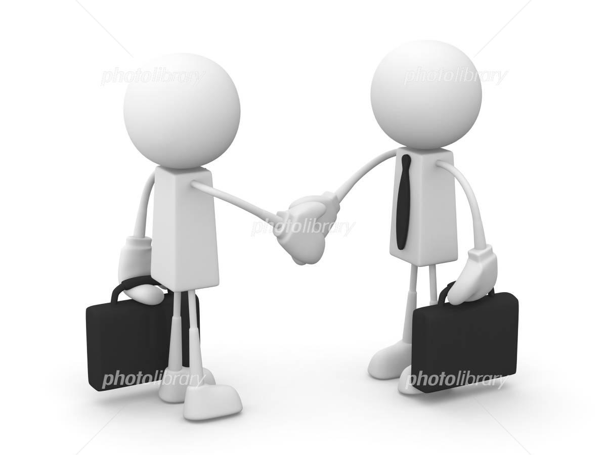 商談成立 イラスト素材 [ 209783...