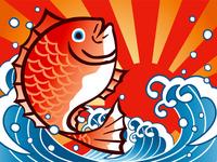 Good catch Flag classic sea bream Red