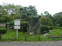 Nagoya, Aichi Prefecture Nagono Castle Stock photo [2084709] Aichi