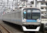 Tokyo Metro Tozai Line Stock photo [2085246] East-West
