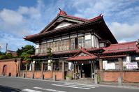 Sunset Museum Stock photo [2087486] Aomori