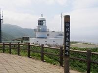 Dragon Tobizaki Stock photo [2089064] Aomori
