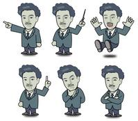 Hideyo Noguchi set Man