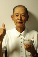 Enjoy a meal senior Stock photo [2092262] Old