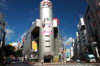 Shibuya 109 Stock photo [2092905] Shibuya