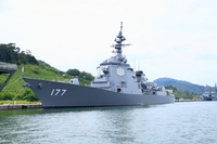 Aegis Atago Stock photo [2093671] Maritime