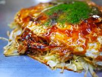 Hiroshima style okonomiyaki Stock photo [2096841] Cuisine