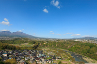 Asama mountain range and the Chikuma River Stock photo [2096997] Landscape