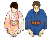 Kimono men and women bow [2097293] And
