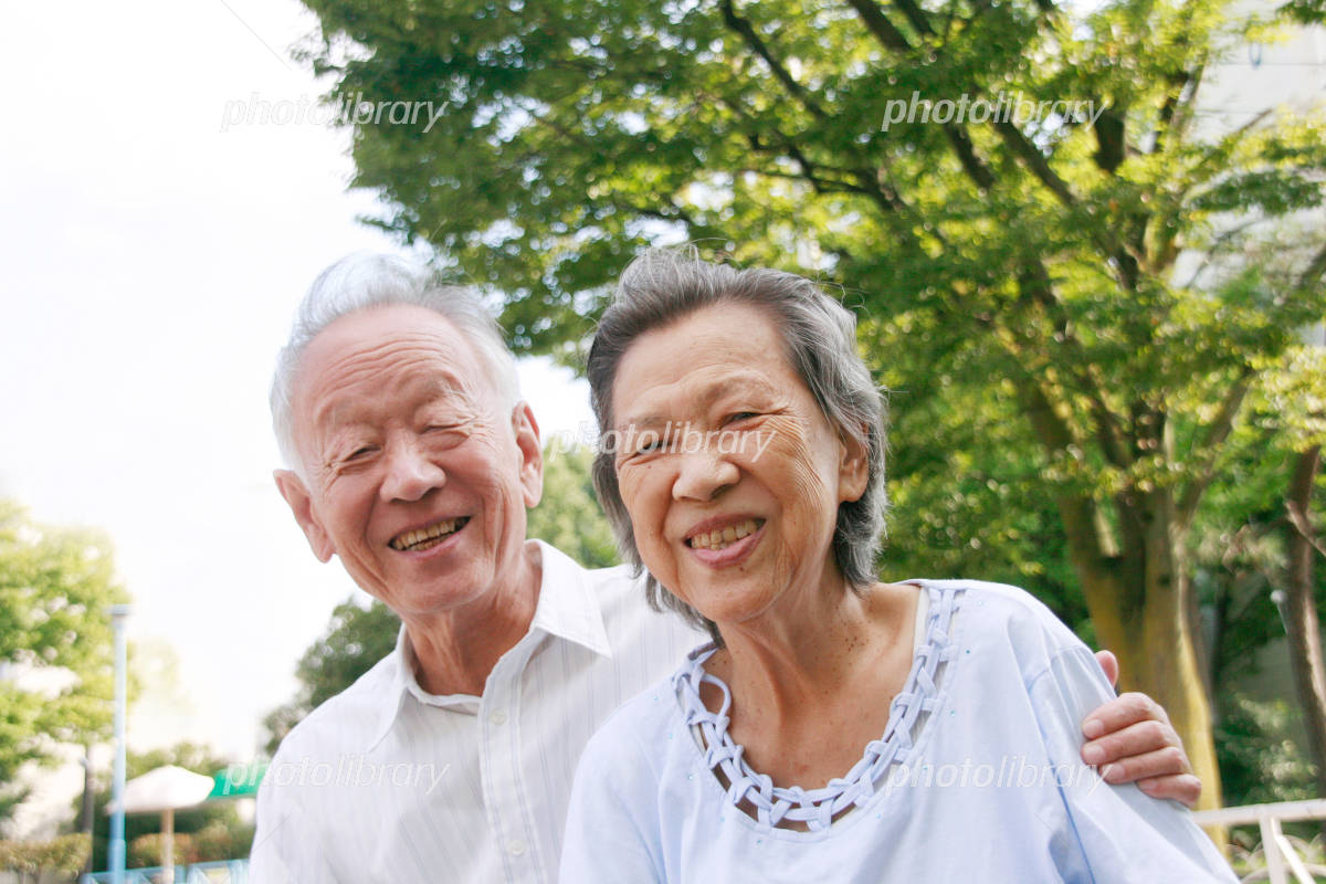 Smile of Naka good old couple Photo