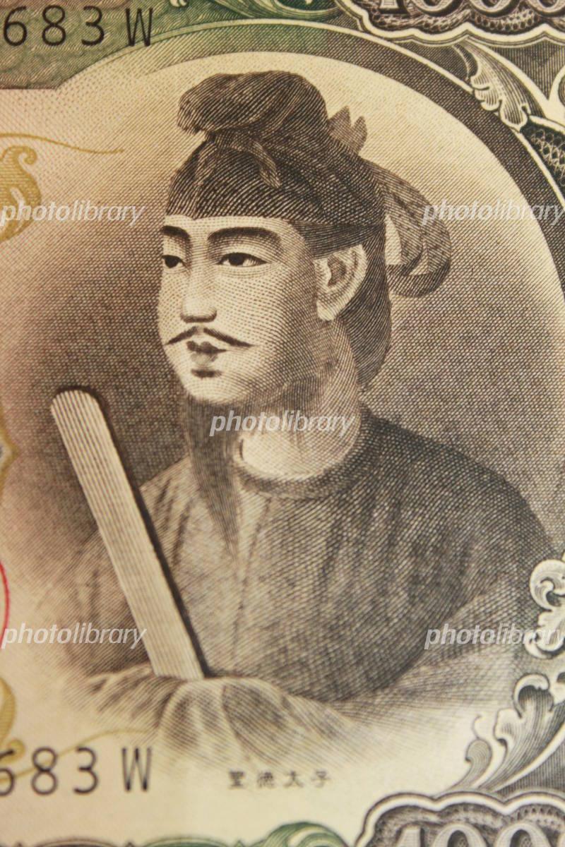 Prince Shotoku Photo