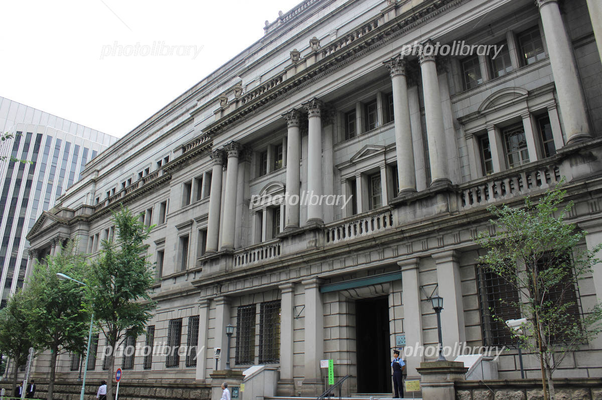 Bank of Japan head office Photo