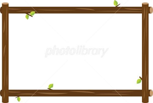 木製フレーム イラスト素材 2195878 フォトライブラリー Photolibrary