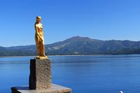 Ritsuko image and Lake Tazawa Stock photo [2181598] Ritsuko