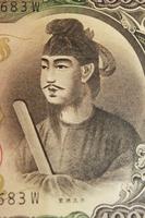 Prince Shotoku Stock photo [2181836] Ichiyorozuen-satsu