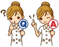 Nurse Q & A Nurse