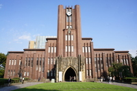University of Tokyo Yasuda Auditorium Stock photo [2191382] University
