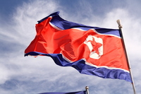 North Korea's national flag Stock photo [2191625] North