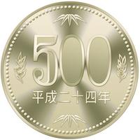500 yen coins in 2012 [2195162] 促