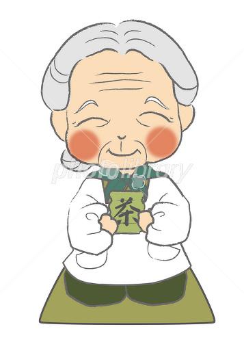 おばあちゃん イラスト素材 2324305 無料 フォトライブ