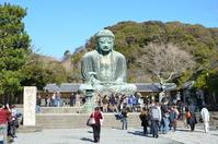 Kamakura Great Buddha Stock photo [2315013] Kamakura