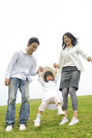 Family walking on top of the hill Stock photo [2319050] Three