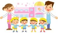 Kindergarten nursery kindergarten Kids