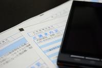 Smartphone invoice Stock photo [2323697] Smartphone
