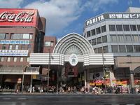 Kagoshima Tenmonkan high street shopping district Stock photo [2325778] Kagoshima