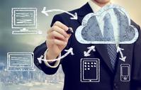 Cloud computing Stock photo [2326138] Cloud