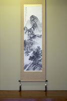 Hanging scroll decorated in alcove Stock photo [2326556] Ink