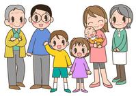 Family [2327425] Family