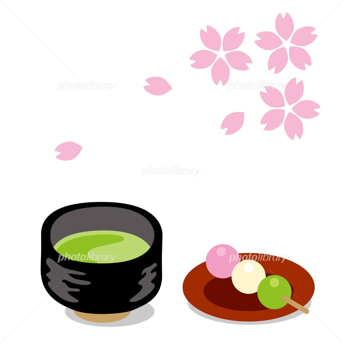 抹茶とだんご イラスト素材 2442538 フォトライブラリー Photolibrary