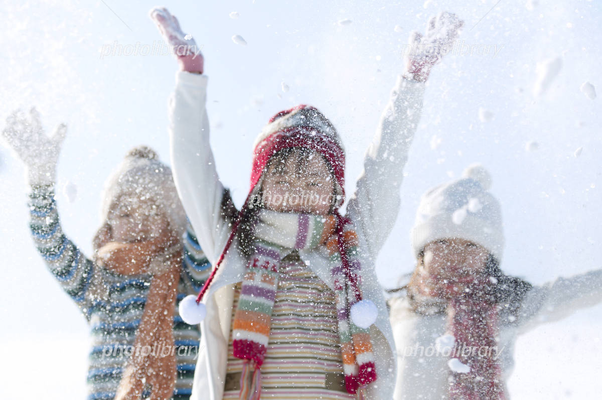 Children rise up the snow Photo