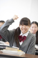 Junior high school students to the guts pose Stock photo [2443919] Person