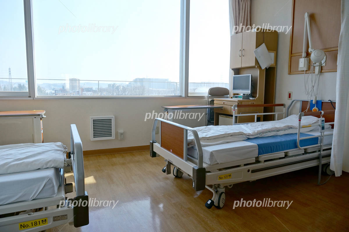 Hospital room where there is a window Photo
