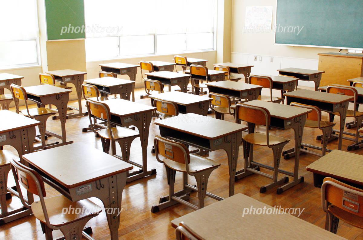 Classroom desk Photo