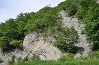 As the garbled Geopark Chichibu Stock photo [2562292] The