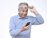 Men who use mobile phones Stock photo [2571197] Expression