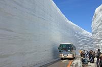 Tateyama of snow Otani Stock photo [2576911] Spring