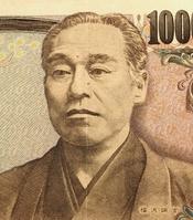Ten thousand yen bill Fukuzawa Yukichi Stock photo [2577796] Ten