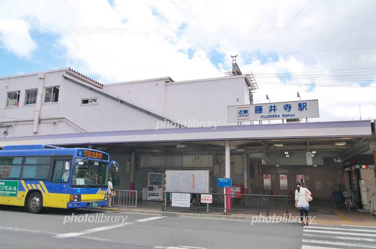 Kintetsu Fujiidera Station Photo
