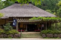 Hakone attractions sweet sake Chaya Stock photo [2670557] Building