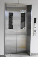 Elevator Stock photo [2675751] Elevator