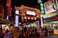 Taipei Night Market Stock photo [2677475] Raohe