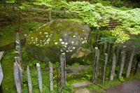 Have shear stone Fukushima Bunchisuri Kannon Stock photo [2679031] Historic