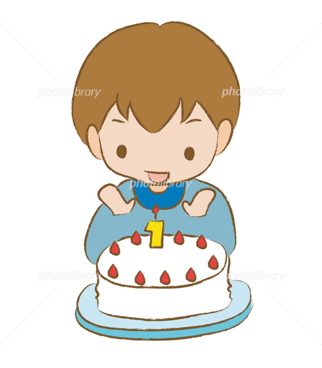 1歳の誕生日 イラスト素材 2754719 無料 フォトライブラリー